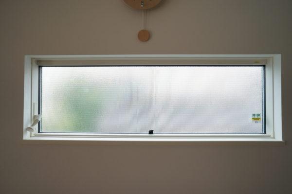 fix-window_02