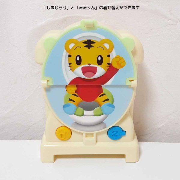 toilet_08