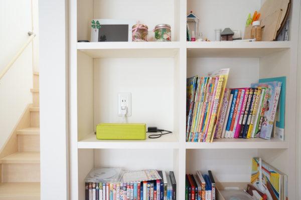 Bookshelf_02