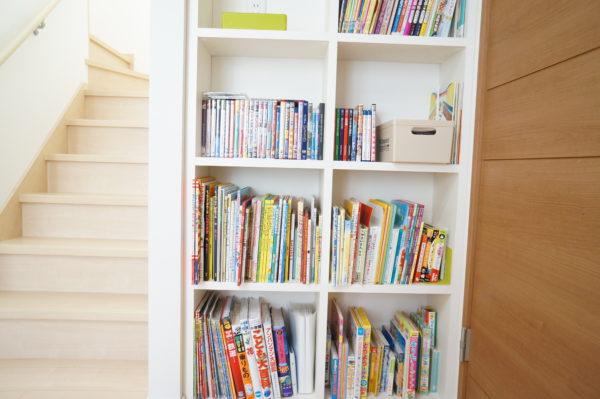 Bookshelf_05