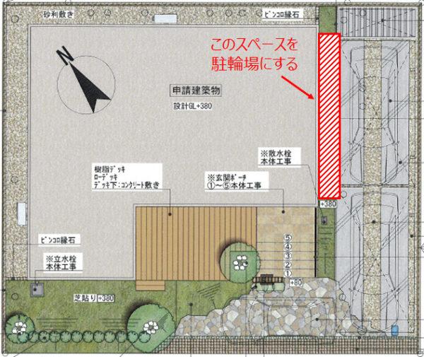 bicycle-parking-space_02