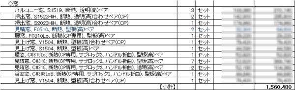 estimate_02