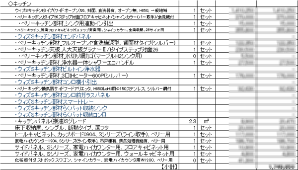 estimate_04
