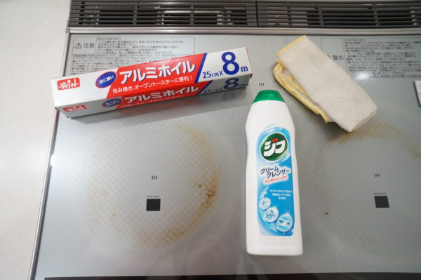 grill-cleaning_01
