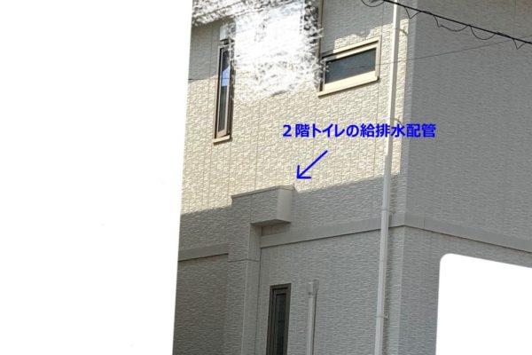 upstairs-toilet_12