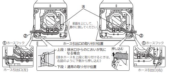 laundry-drain_07
