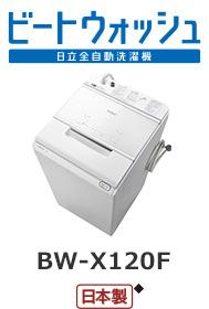 washing-machine_03