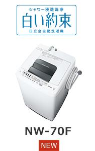washing-machine_04