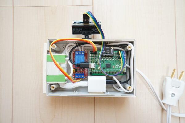smart-circulator_20